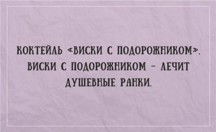 zhiznennye-otkrytki-15