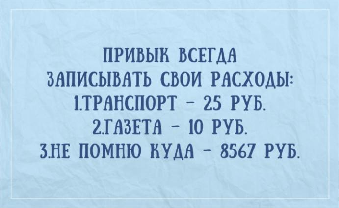 zhiznennye-otkrytki-17