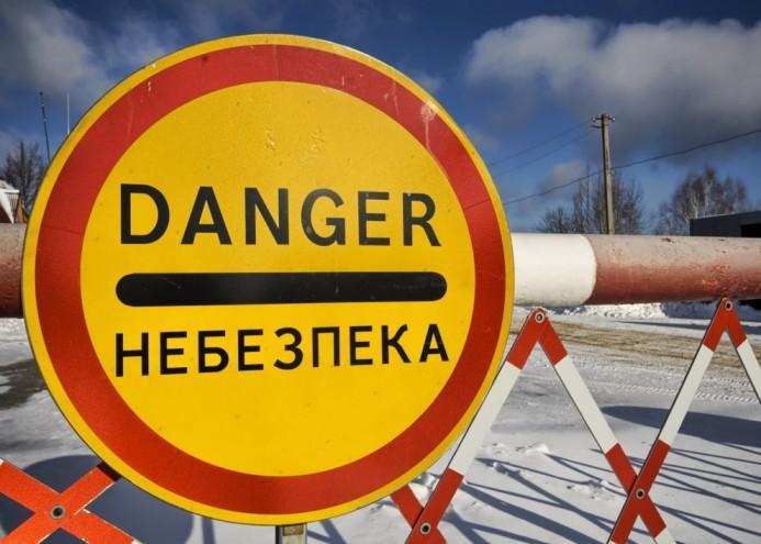 zhutkie-fakty-o-chernobyle-9