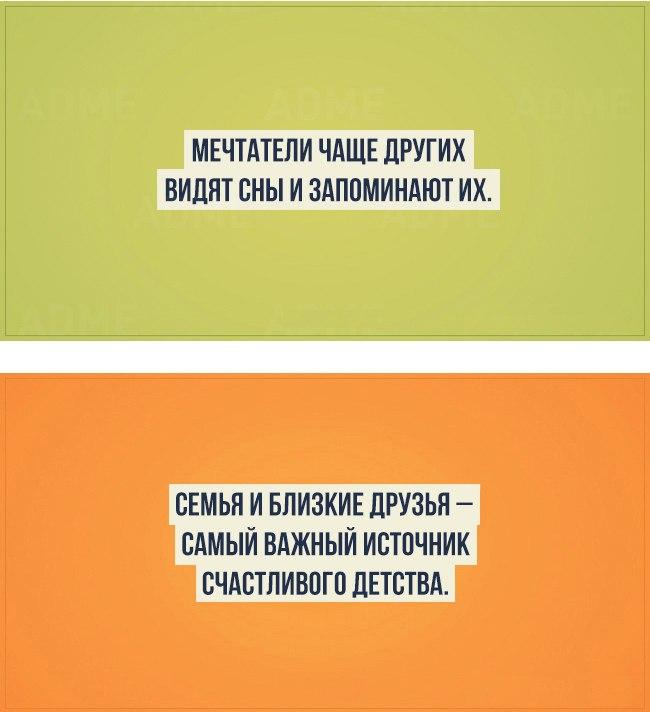 20-faktov-o-cheloveke-i-ego-prirode-2