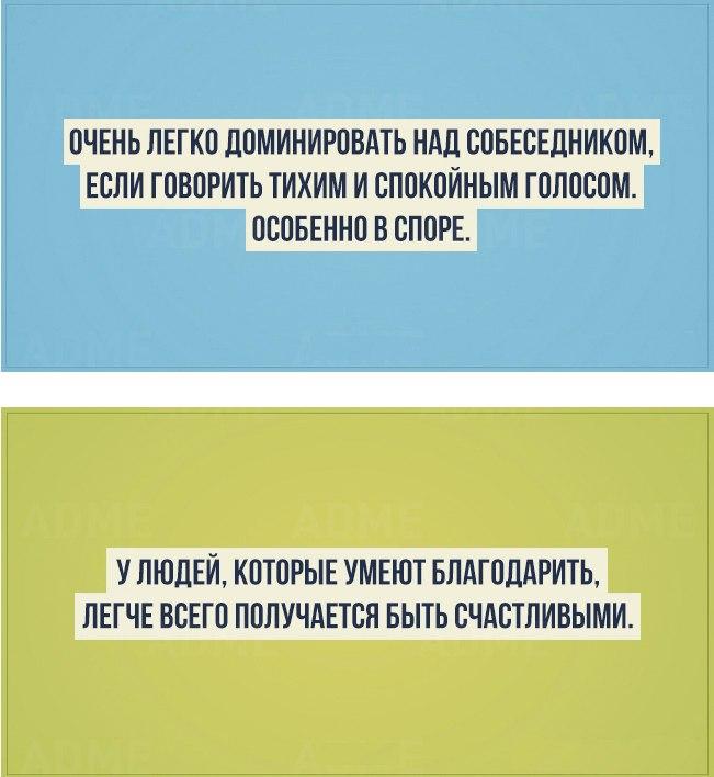 20-faktov-o-cheloveke-i-ego-prirode-6