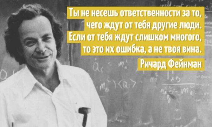 citati-fizikov-3