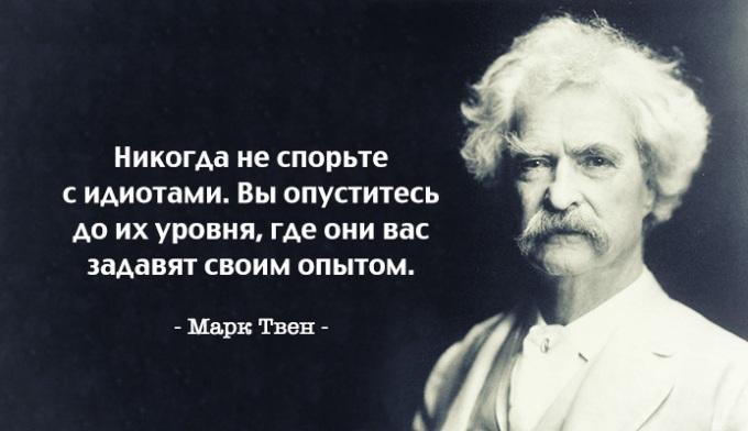 mark-twain-citati