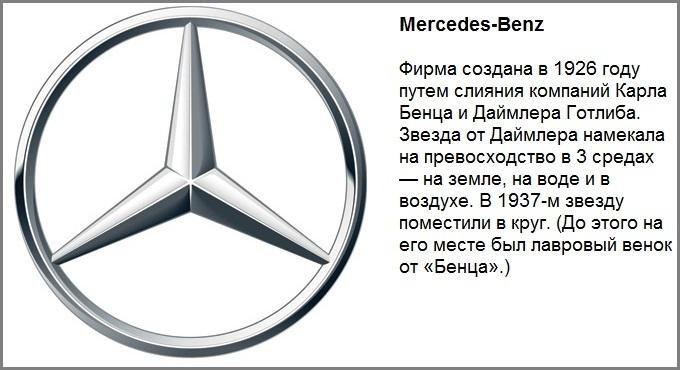 mercedes-benz5