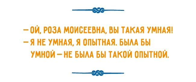 odessiti-1