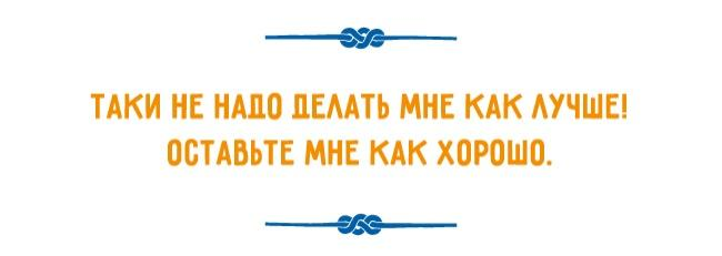 odessiti-2