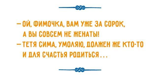odessiti-3