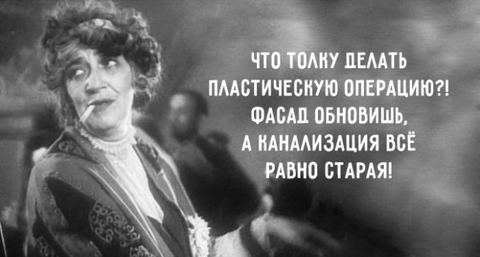 ranevskaya-2