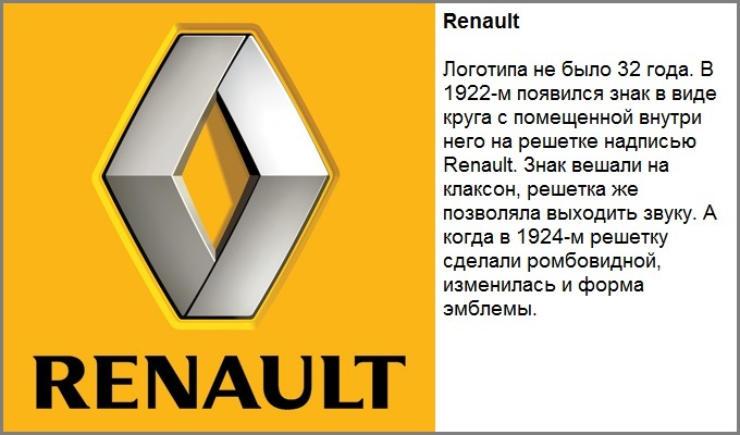renault11