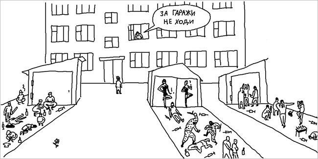 sarkasticheskie-illustracii-hudozhnika-duran-11