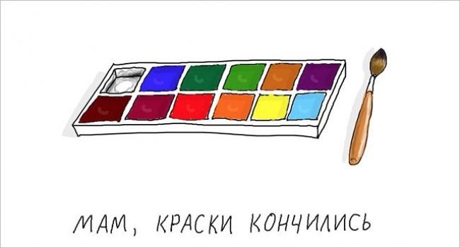 sarkasticheskie-illustracii-hudozhnika-duran-12