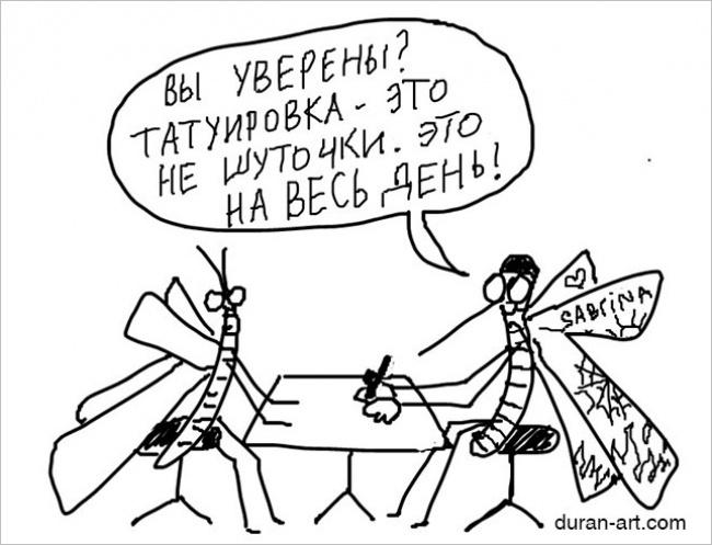 sarkasticheskie-illustracii-hudozhnika-duran-15
