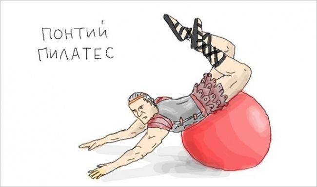 sarkasticheskie-illustracii-hudozhnika-duran-16