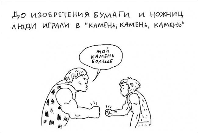 sarkasticheskie-illustracii-hudozhnika-duran-17