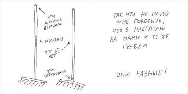 sarkasticheskie-illustracii-hudozhnika-duran-19