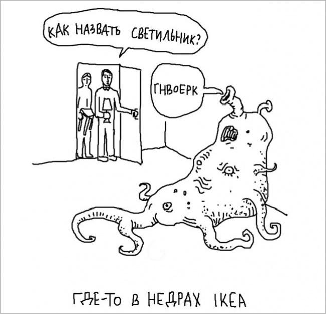 sarkasticheskie-illustracii-hudozhnika-duran-2