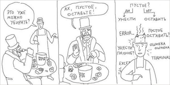 sarkasticheskie-illustracii-hudozhnika-duran-20