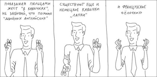 sarkasticheskie-illustracii-hudozhnika-duran-21