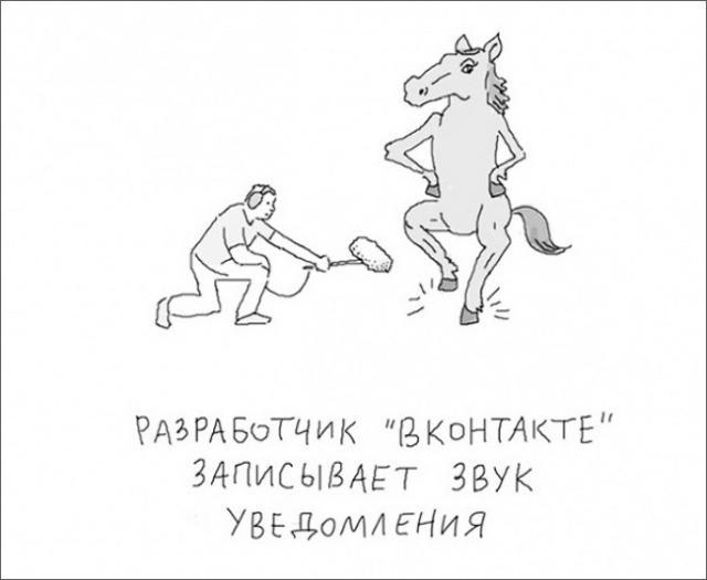 sarkasticheskie-illustracii-hudozhnika-duran-22