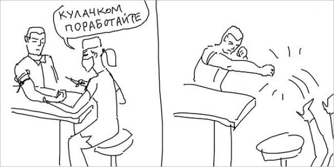 sarkasticheskie-illustracii-hudozhnika-duran-26