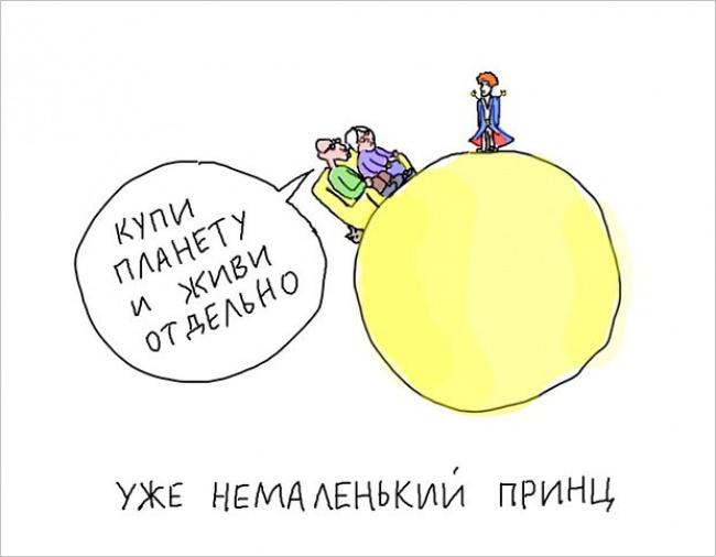 sarkasticheskie-illustracii-hudozhnika-duran-3