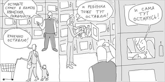 sarkasticheskie-illustracii-hudozhnika-duran-4