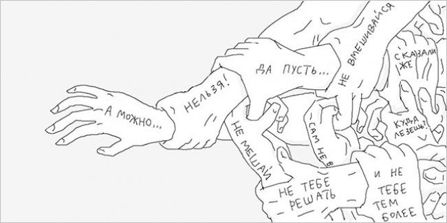 sarkasticheskie-illustracii-hudozhnika-duran-5