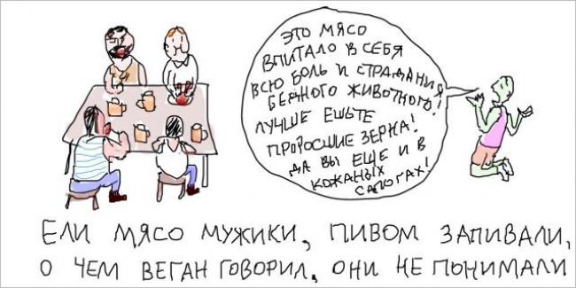 sarkasticheskie-illustracii-hudozhnika-duran-8