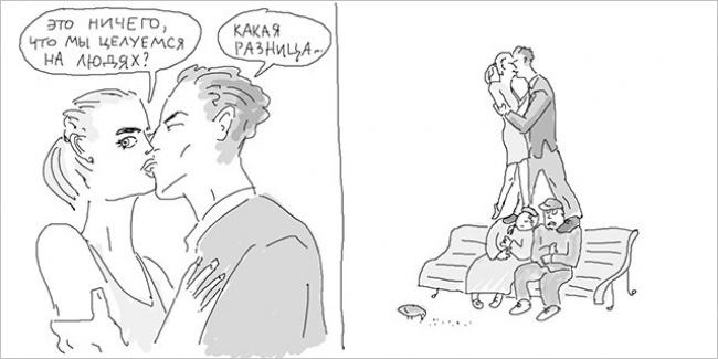 sarkasticheskie-illustracii-hudozhnika-duran-9