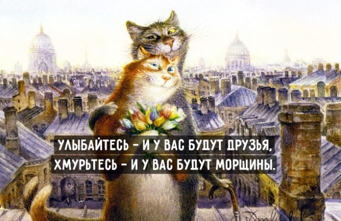 soveti-dnya-12