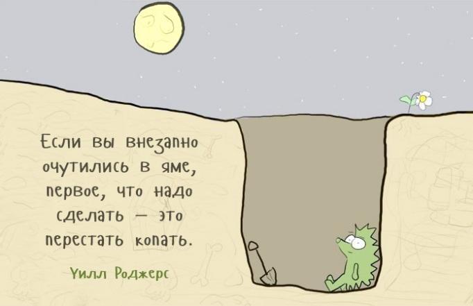 soveti-dnya-5