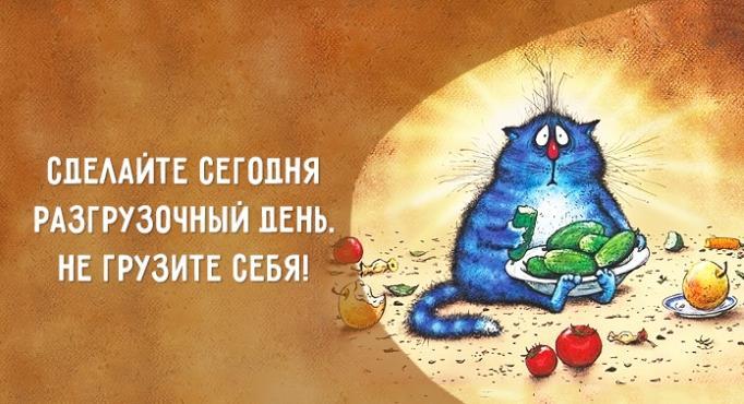 soveti-dnya-6