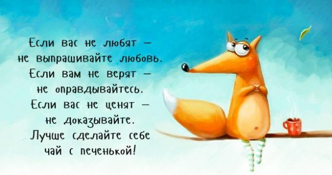 soveti-dnya-7
