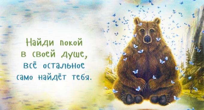 soveti-dnya-9
