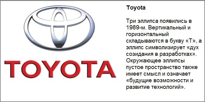 toyota14