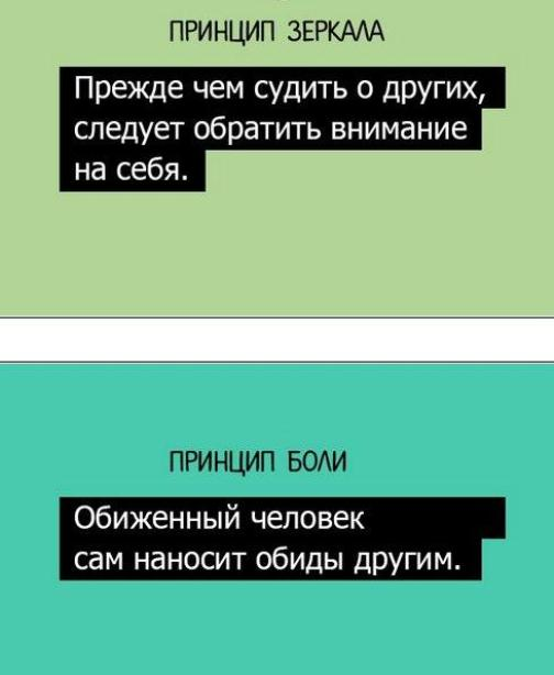 20-shpargalok-ot-maksvella-1