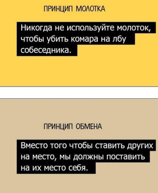 20-shpargalok-ot-maksvella-3