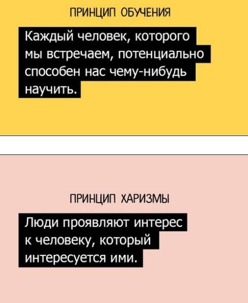 20-shpargalok-ot-maksvella-4