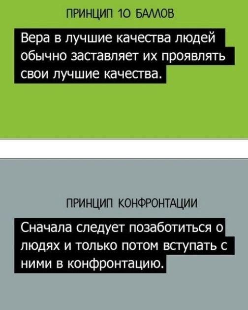 20-shpargalok-ot-maksvella-5