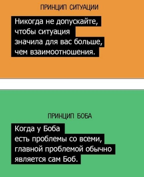 20-shpargalok-ot-maksvella-7