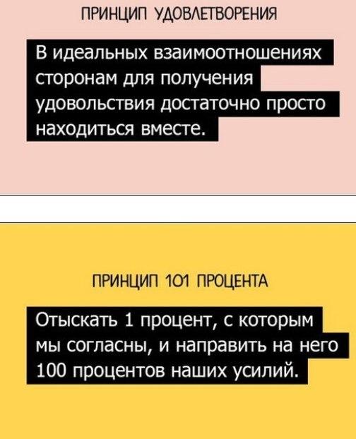20-shpargalok-ot-maksvella-9