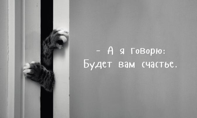 8-lovushek-na-puti-k-schastyu