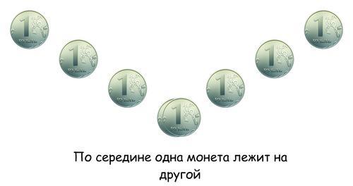 8monet-otvet