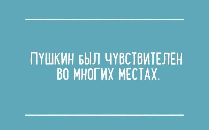 perly-iz-shkolnyh-sochineniy-2