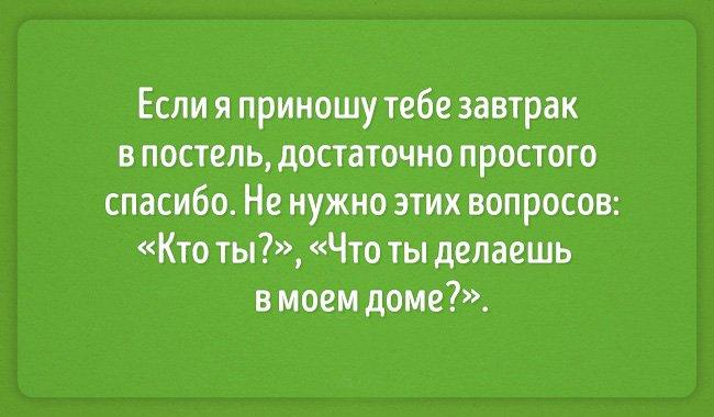 zabacnye-otkritki-ot-masterov-sarkazma-1