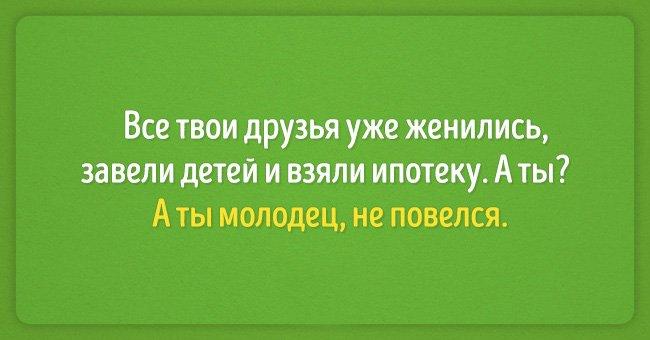 zabacnye-otkritki-ot-masterov-sarkazma-10