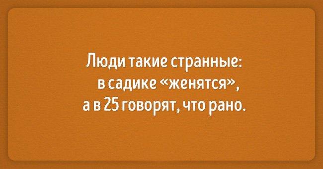 zabacnye-otkritki-ot-masterov-sarkazma-11