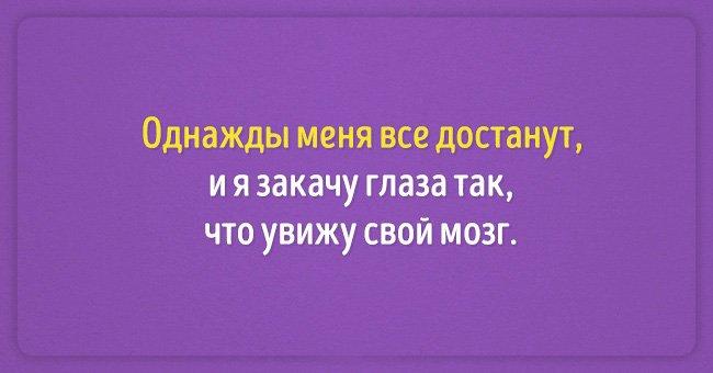 zabacnye-otkritki-ot-masterov-sarkazma-4