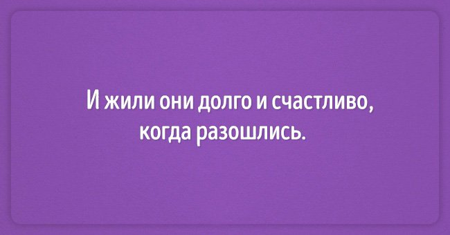 zabacnye-otkritki-ot-masterov-sarkazma-6