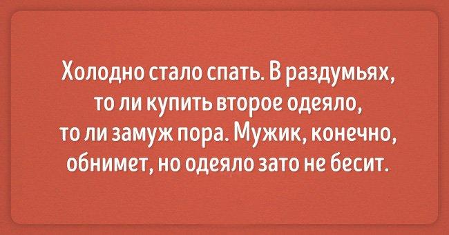 zabacnye-otkritki-ot-masterov-sarkazma-7
